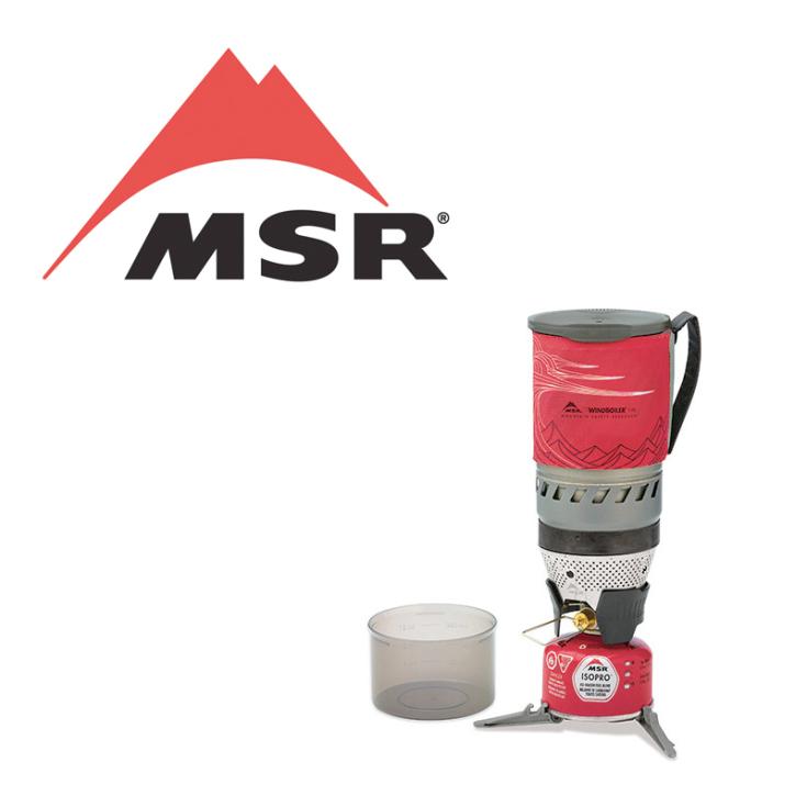MSR_Windboiler_Stove